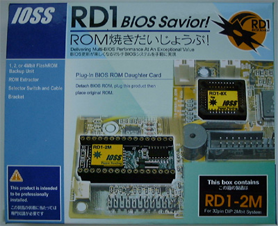 IOSS RD1 Bios Savior