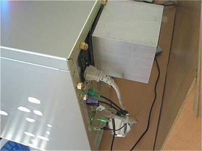 Die MRC-Netzteil Schallbox