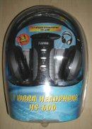 Hama 5.1 Vibra HS-600