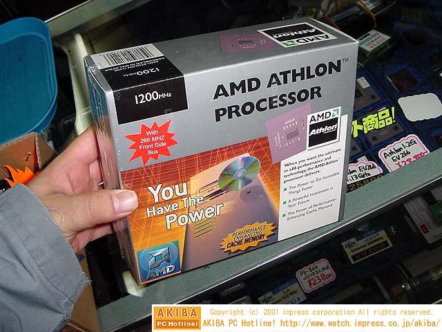 Athlon Boxed Verpackung