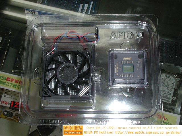 Athlon Boxed Verpackung von innen