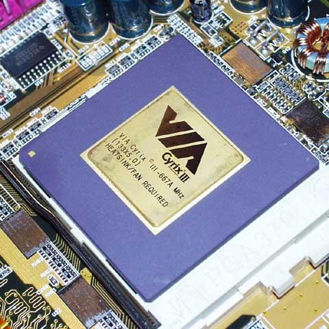 Cyrix IIIA, 667MHz Vorserienexemplar