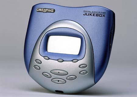 Creative D.A.P Jukebox