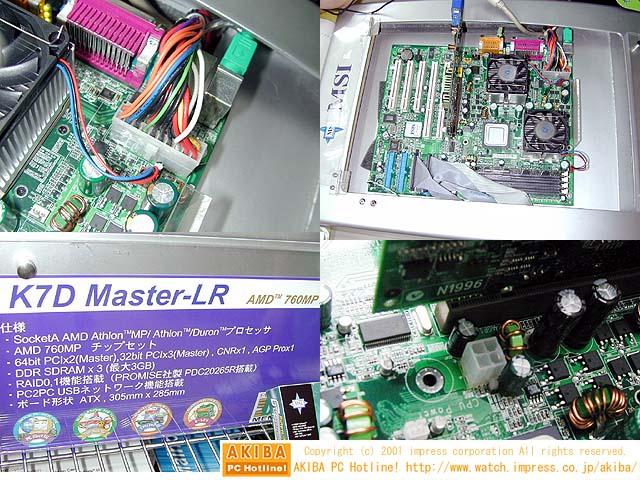 MSI K7D Master-LR (Bild von der Akiba PC-Hotline)