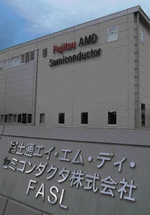 Fujitsu AMD Semiconductor Limited (FASL)