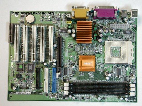 MSI K735Pro