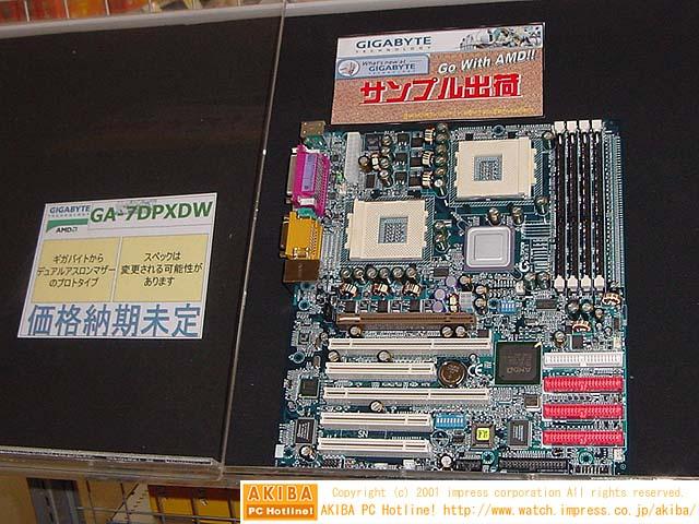 Gigabyte GA-7DPXDW (Quelle: Akiba)