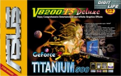 V8200 T5 (Quelle: Digit-Life)