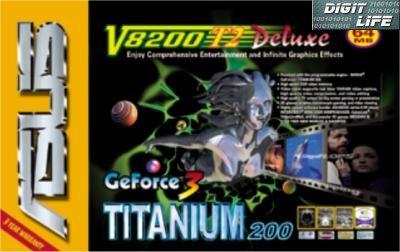 V8200 T2 (Quelle: Digit-Life)