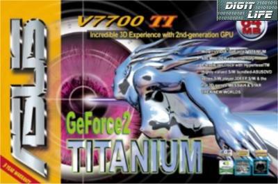 V7700 Ti (Quelle: Digit-Life)