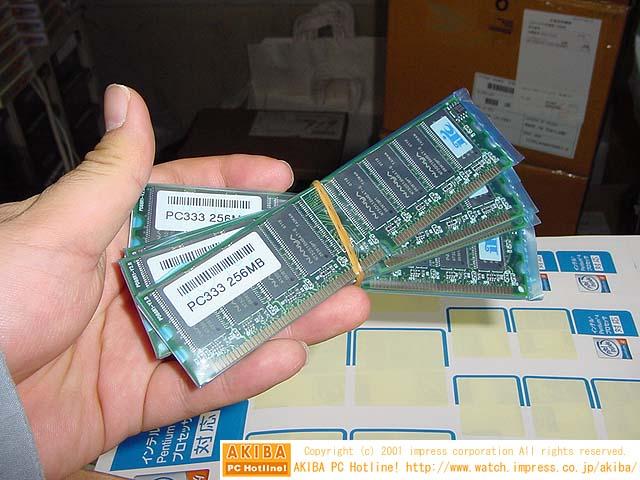 PC2700 Module