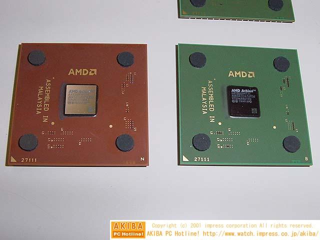 Athlon XP alt und neu