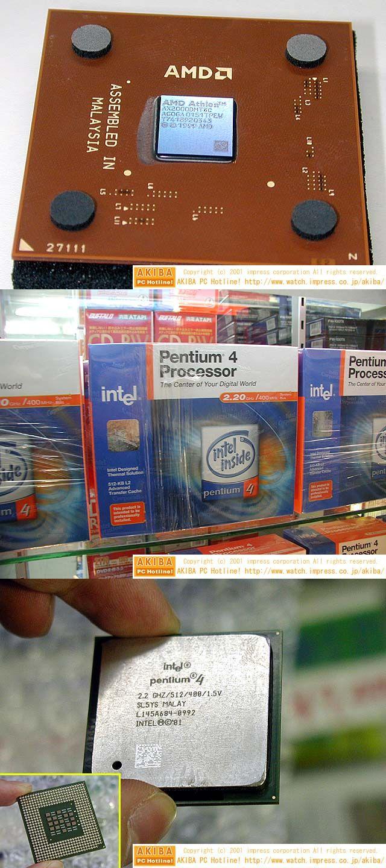 Intel Pentium 4 (Northwood) 2.2 GHz