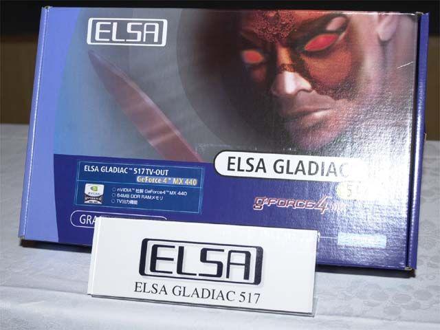 Elsa GeForce4 MX440 Box