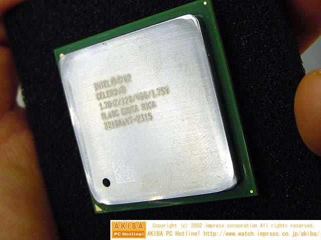 Celeron auf Basis des Pentium 4 (Quelle: Akiba)