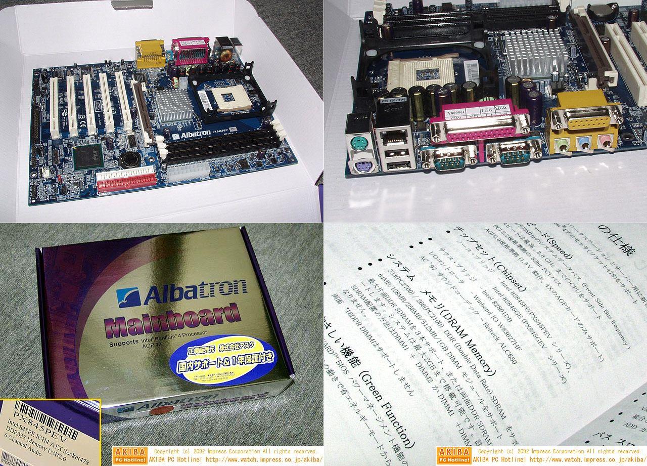 Albatron PX845PEV Pro in Japan
