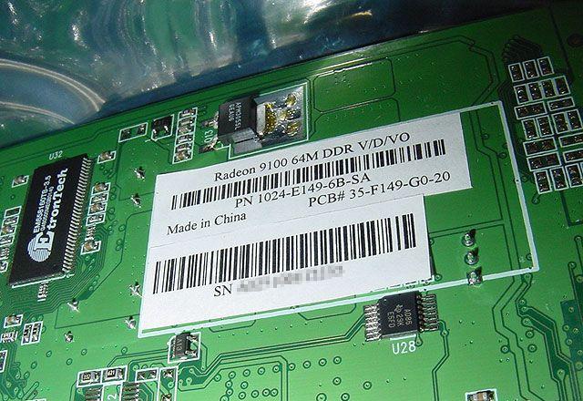 Radeon 9100 Label