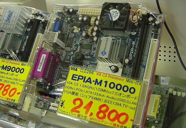 VIA EPIA M10000 mit 1 GHz C3