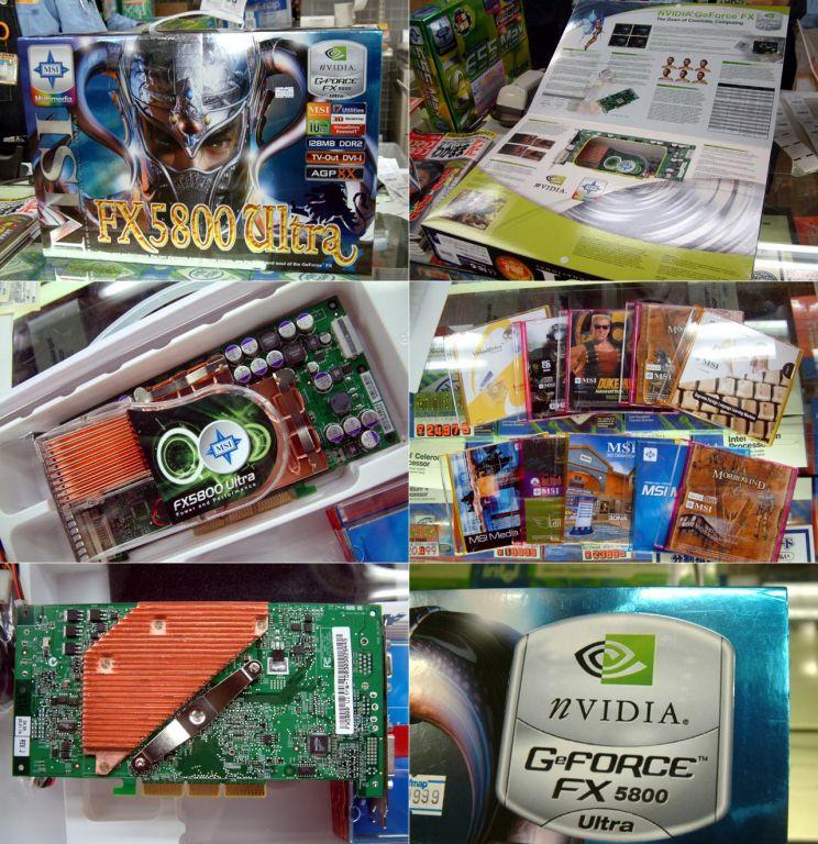 MSI GeForce FX 5800 Ultra-TD in Japan