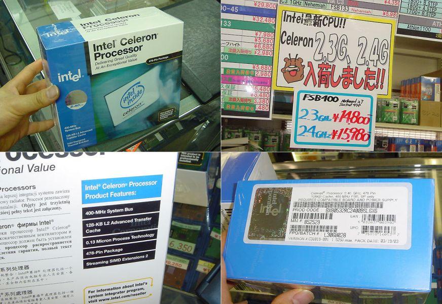 Intel Celeron 2.3 und 2.4 GHz in Japan