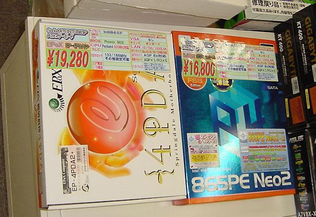 865PE Mainboards von MSI und EPoX in Japan