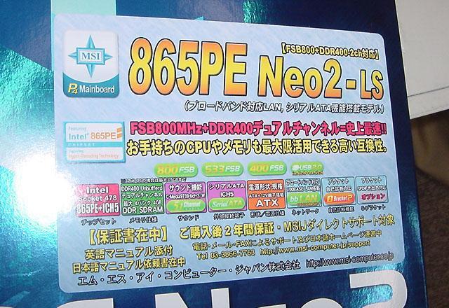 MSI 865PE Neo2 Beschreibung