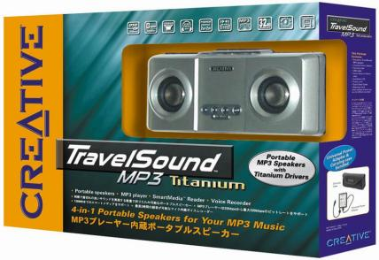 Creative TravelSound MP3 Box