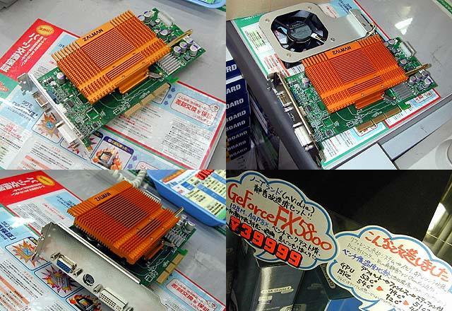 GeForce FX5800 mit Zalman VGA-Heatpipe in Japan