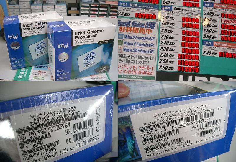 Intel Celeron 2.5 und 2.6 GHz in Japan