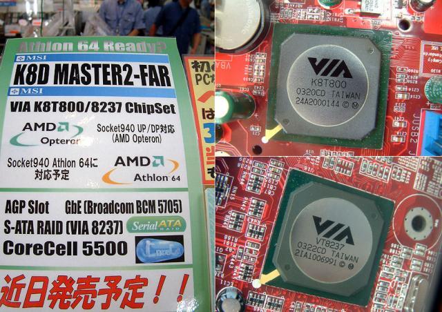 MSI K8D Master2-FAR