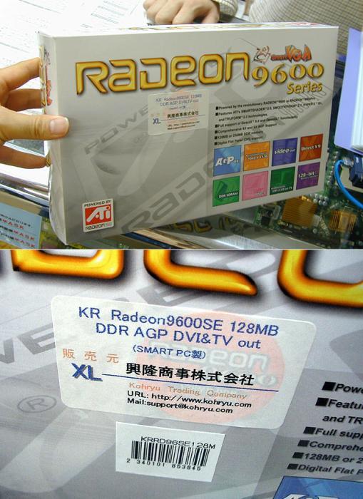 Radeon 9600SE in Japan
