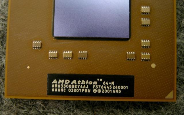 Athlon64-M 3300+ (von HardOCP.com)