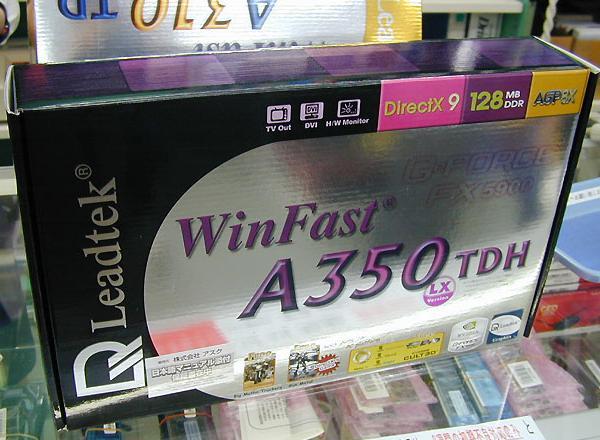 Leadtek WinFast A350 TDH LX Box