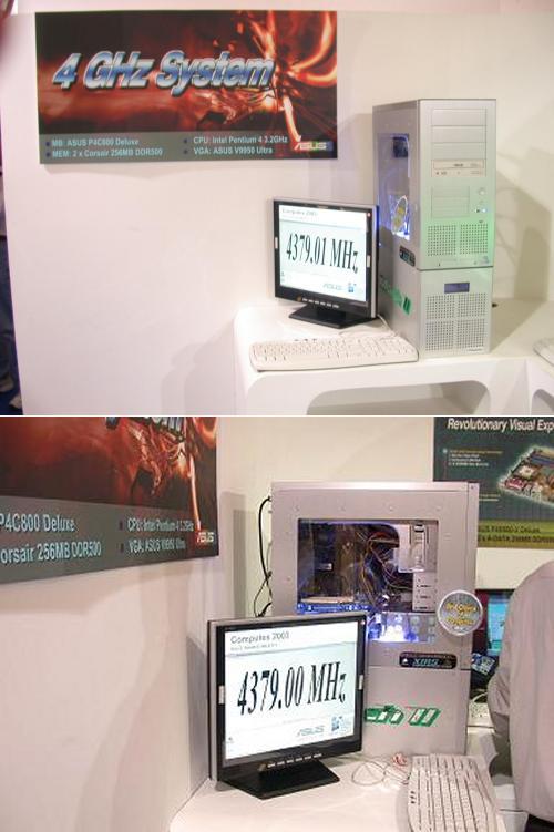 Chip-con und ASUS zeigen Pentium 4 mit 4379 MHz