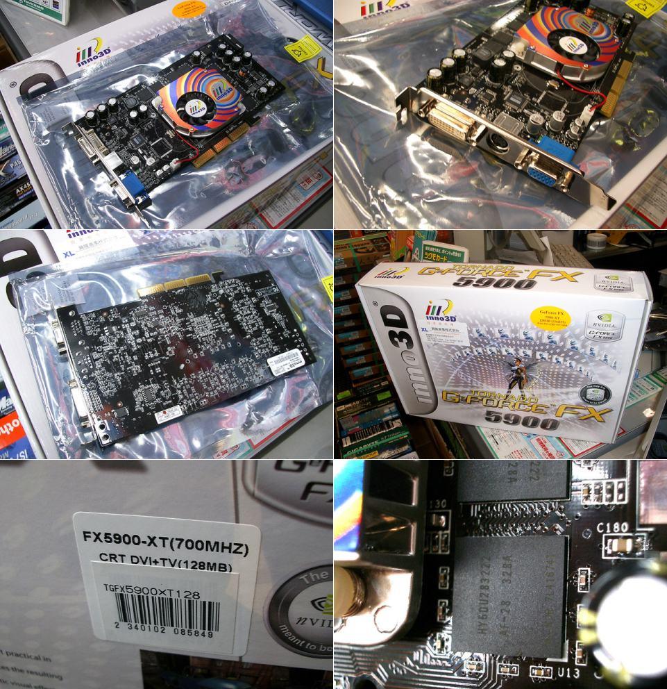 Inno3D Tornado GeForce FX5900-XT 128MB von InnoVISION