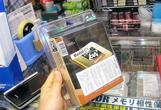 Athlon 64 3000+ mit Stepping CG Retail-Box in Japan