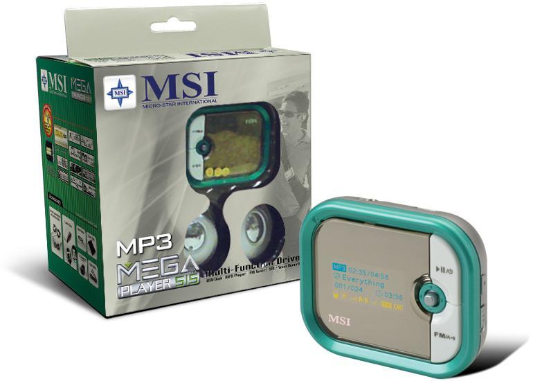 MSI MEGA Player 515