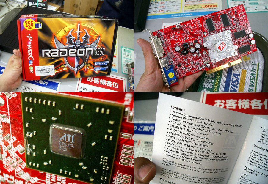 PowerColor Radeon 9550 in Japan