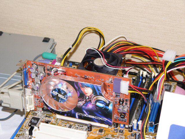 ASUS AX800 Pro