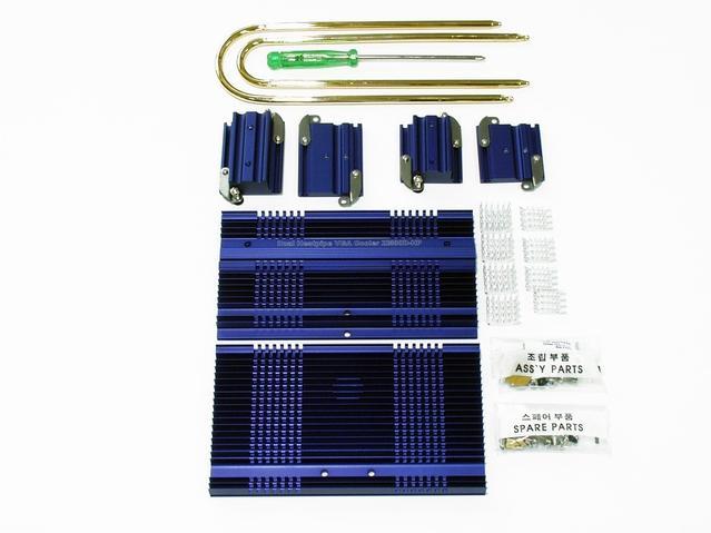 ZM80D-HP Set