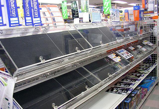 Leere Regale in Japan - Neue Mainboards bereits entfernt