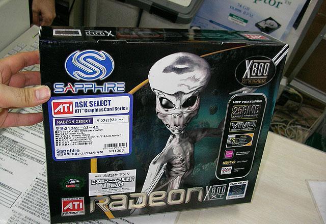Sapphire Radeon X800 XT Box