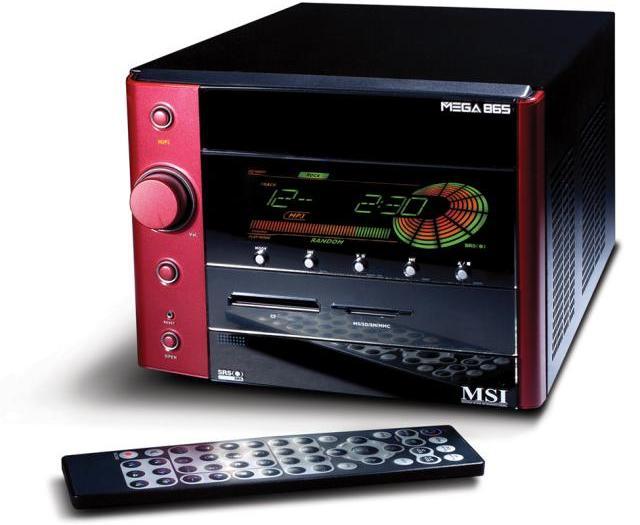 MSI MEGA 865 Mini-PC
