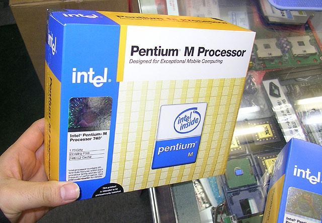 Intel Pentium-M 740 Box