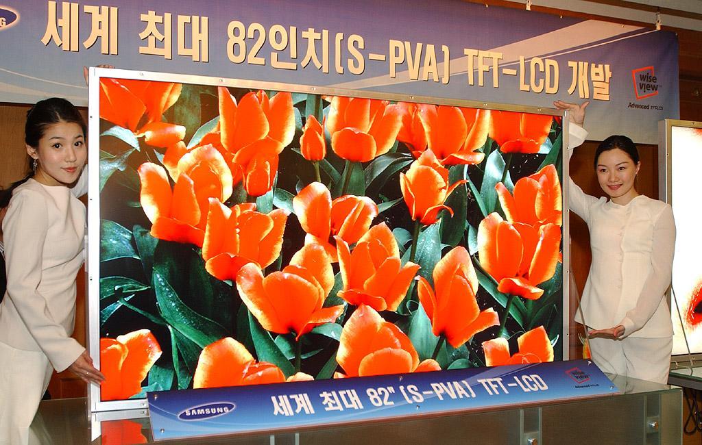 Samsung 82-Zoll LCD