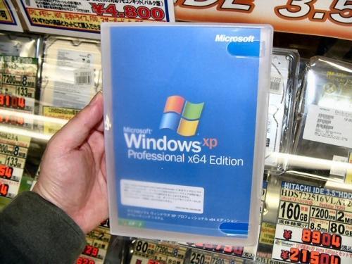 Windows XP x64 in Japan im Handel