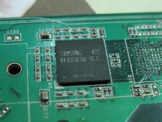 nVidia G70 Grafikkarte mit 1.6ns Speicher