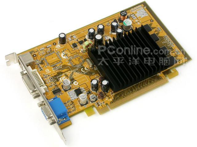 GeForce 6500