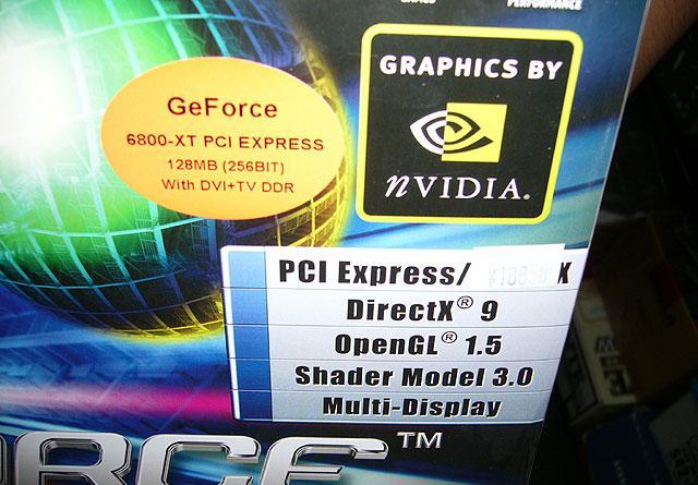 Beschriftung der Box: 6800 XT PCIe