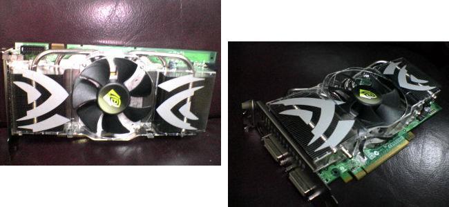 Schon im Juli aufgetauchte Bilder einer angeblichen GeForce 7800 Ultra